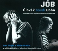 JobCD